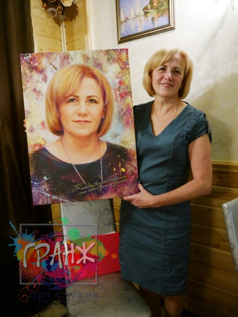 Портрет на заказ Хабаровск