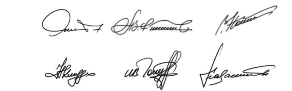 Разработка подписи человека онлайн Хабаровск