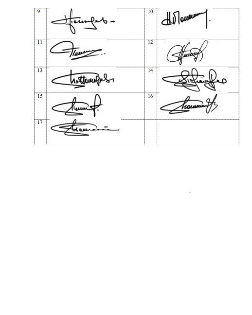 Разработка электронной подписи Хабаровск